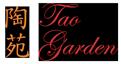 Tao Garden Dining Logo